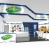 AustAsia Greenfields Cafe Asia 2015 Booth Design
