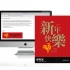 DTCC Chinese New Year 2017 eCard & Email Signature