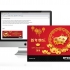 DTCC Chinese New Year 2019 eCard & Email Signature