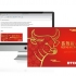DTCC Chinese New Year 2021 Animated eCard & Email Signature