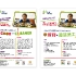 NTUC First Campus Centre Attendant Flyer