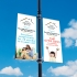 Little School House Lamp Post Banners
