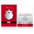 National Association of Travel Agents Singapore Christmas Invitation Card