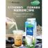 Greenfields & Milksha Hong Kong Promotional Poster