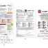 Singapore Chinese Chamber of Commerce Industry 17th ICC 16th SMEs eDM/Fax/Newspaper-Ad