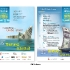 Singapore Chinese Chamber of Commerce & Industry - 11th SMEs Conference Posters