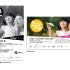 SEED Institute Early Childhood Career Fair Advertisement